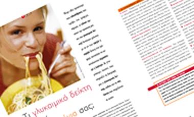 Tι γλυκαιμικό δείκτη έχουν τα μακαρόνια σας; | vita.gr