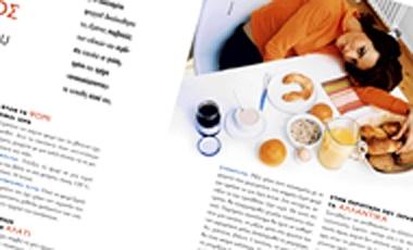 Διορθώστε τα λάθη στην κουζίνα! | vita.gr
