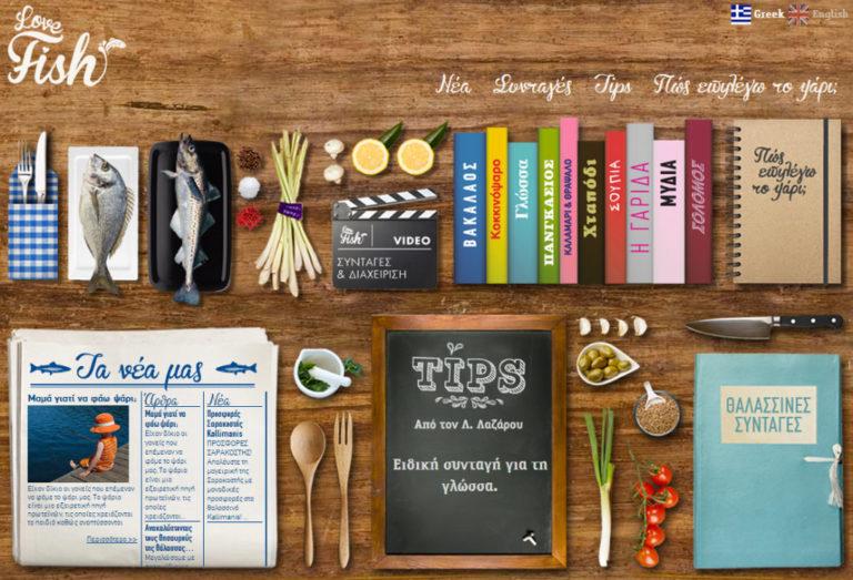 Advertorial. Φέτος οι γεύσεις της θάλασσας… σερφάρουν! | vita.gr