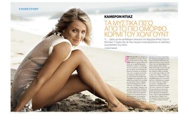 Κάμερον Ντίαζ: Τα μυστικά πίσω από το πιο όμορφο κορμί του Χόλιγουντ | vita.gr