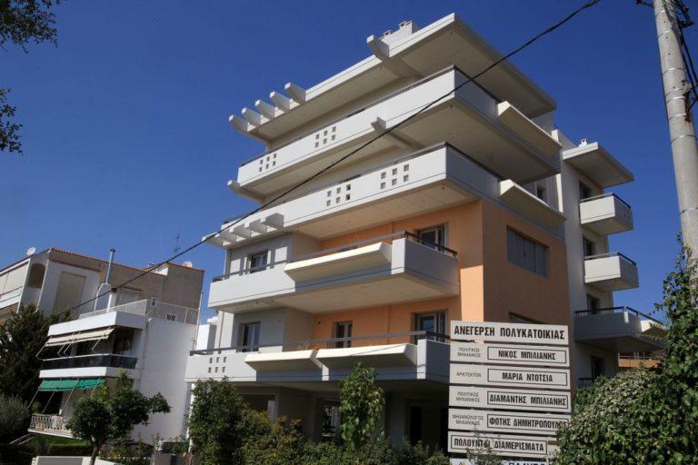 Τι αλλάζει στα ενοίκια το 2014 | vita.gr
