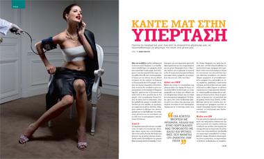 ΥΠΕΡΤΑΣΗ: Πώς θα γλιτώσουμε το εισιτήριο για το club των υπερτασικών | vita.gr