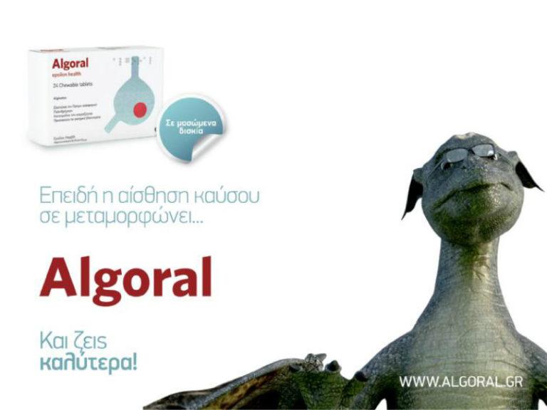 Algoral για να απαλλαγείτε από την αίσθηση καούρας | vita.gr