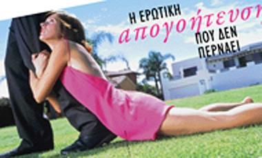 H ερωτική απογοήτευση που δεν περνάει | vita.gr