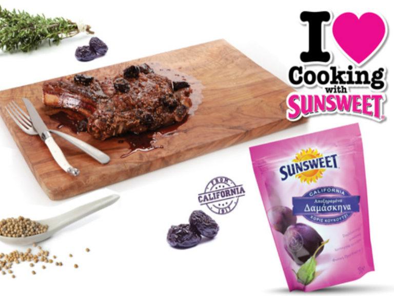 Sunsweet: Μπριζόλα με δαμάσκηνα | vita.gr
