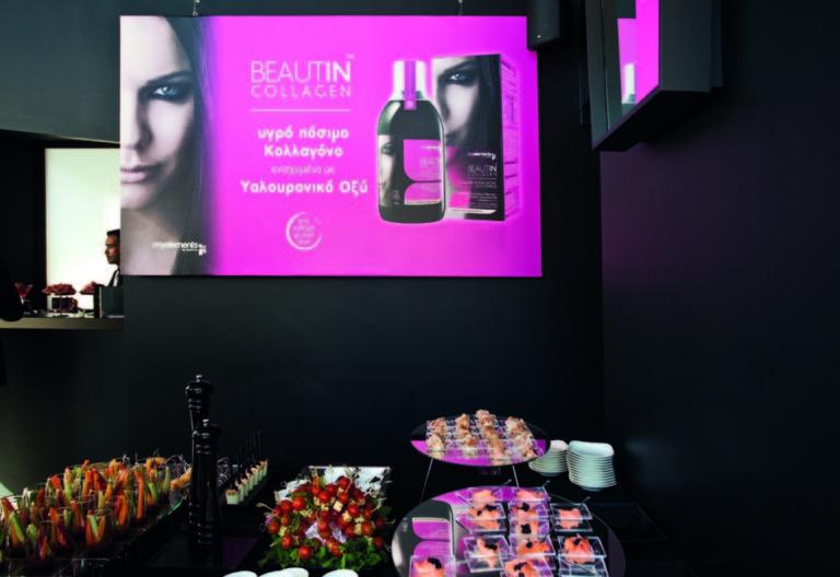 BEAUTIN COLLAGEN: Ένα μοναδικό μυστικό ομορφιάς… αποκαλύφθηκε! | vita.gr