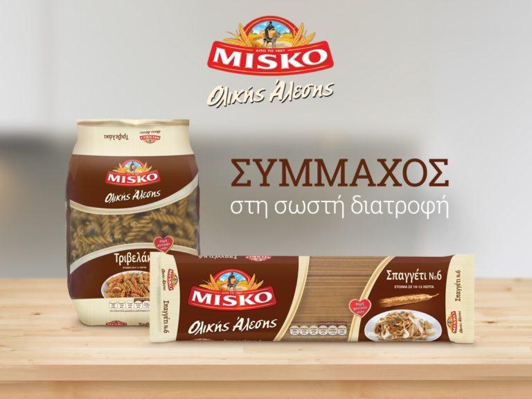 Ένας σύμμαχος στη σωστή διατροφή! | vita.gr