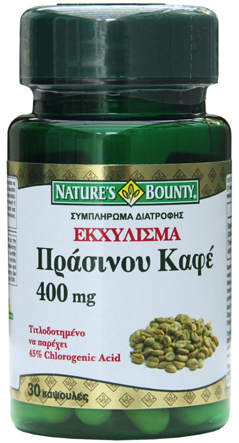 Εκχύλισμα Πράσινου Καφέ της Nature's Bounty | vita.gr