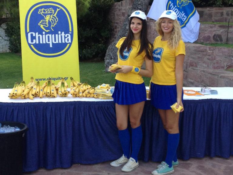 Chiquita: Δίνει ενέργεια στις γυναίκες | vita.gr
