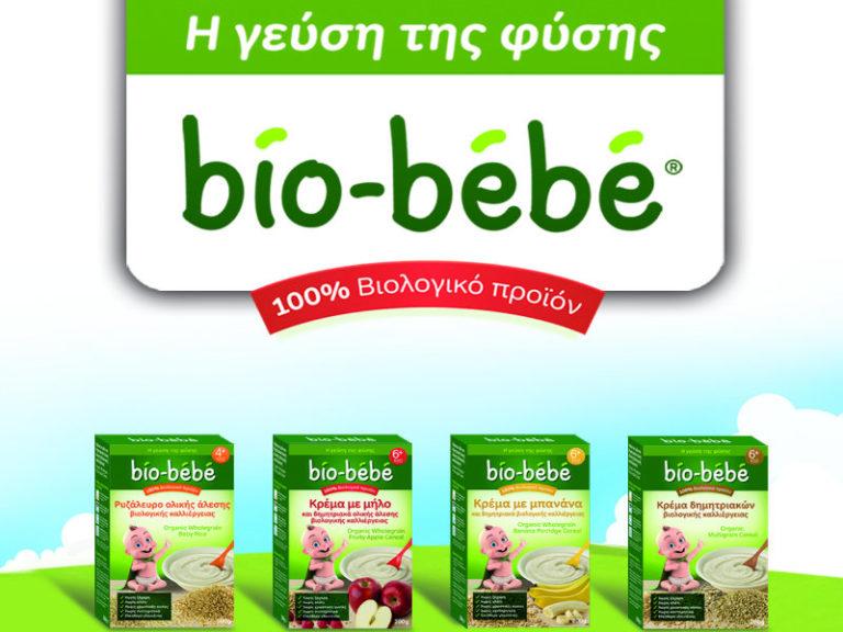 Νέες βιολογικές βρεφικές κρέμες bio-bebe® | vita.gr