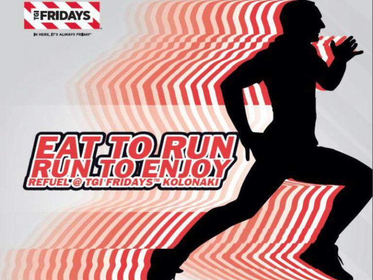 TGI FRIDAYS™: Eat to Run. Run to Enjoy. | vita.gr