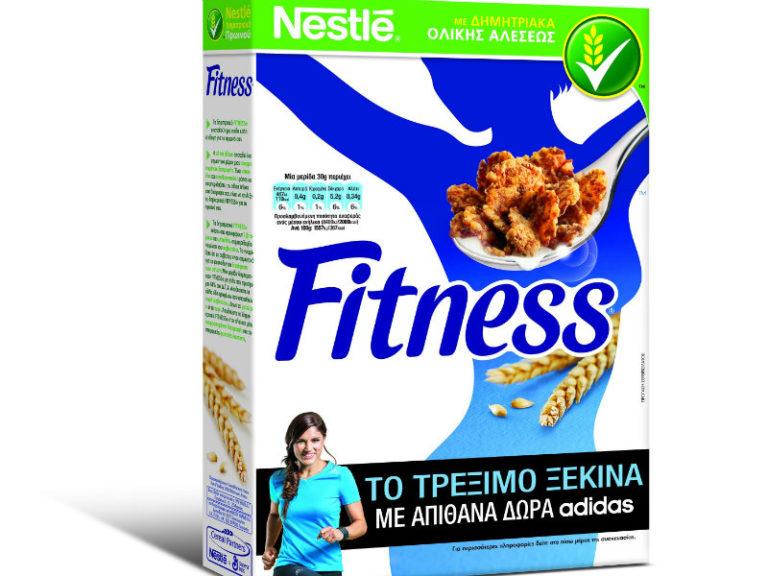 Ξεκινήστε το τρέξιμο με τα δημητριακά FITNESS® και κερδίστε απίθανα δώρα! | vita.gr