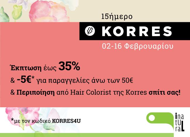 Δεκαπενθήμερο Korres 2 – 16 Φεβρουαρίου 2015 στο inatural | vita.gr