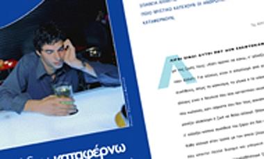 Γιατί δεν καταφέρνω ν' αλλάξω τις (κακές) συνήθειές μου; | vita.gr