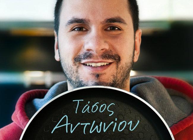 Ένα γευστικό βραβείο «Για να μην ξαναπείς ποτέ… Μαμά πεινάω» | vita.gr