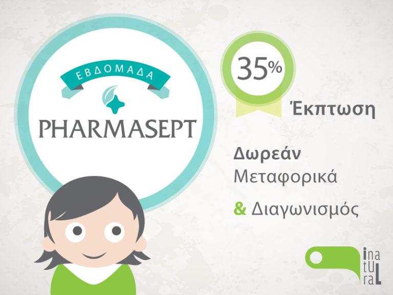 Εβδομάδα Pharmasept στο inatural | vita.gr