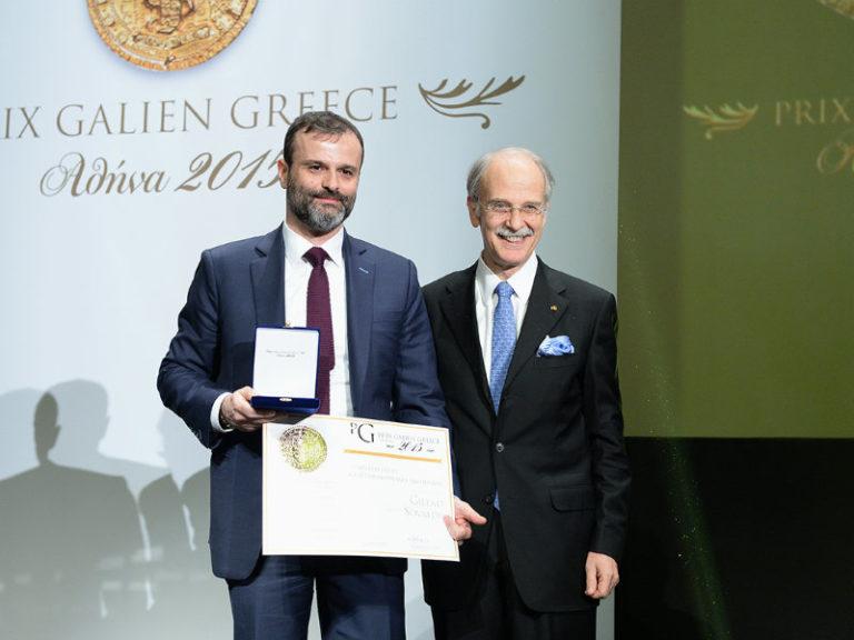 Σπουδαία διάκριση για την Gilead Hellas | vita.gr
