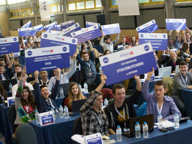 Ολοκληρώθηκε ο Εθνικός Τελικός του Διαγωνισμού Young Business Talents | vita.gr