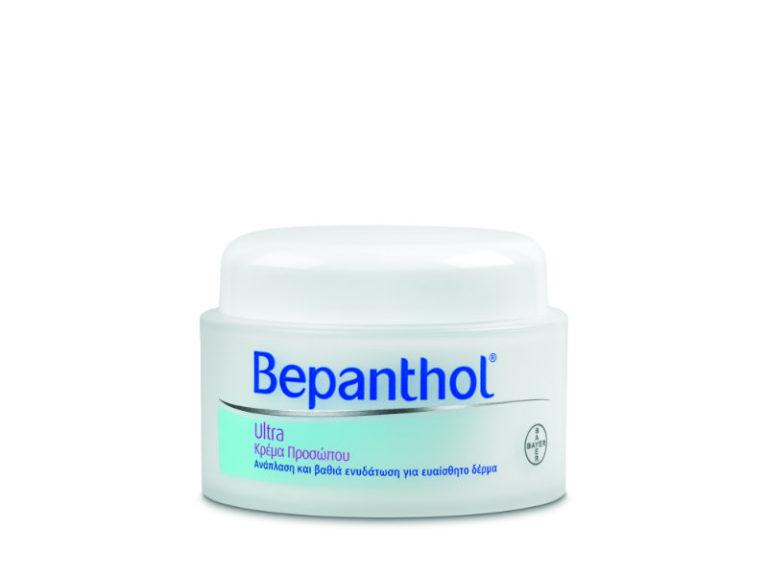 Bepanthol® Ultra κρέμα προσώπου για ευαίσθητη επιδερμίδα | vita.gr