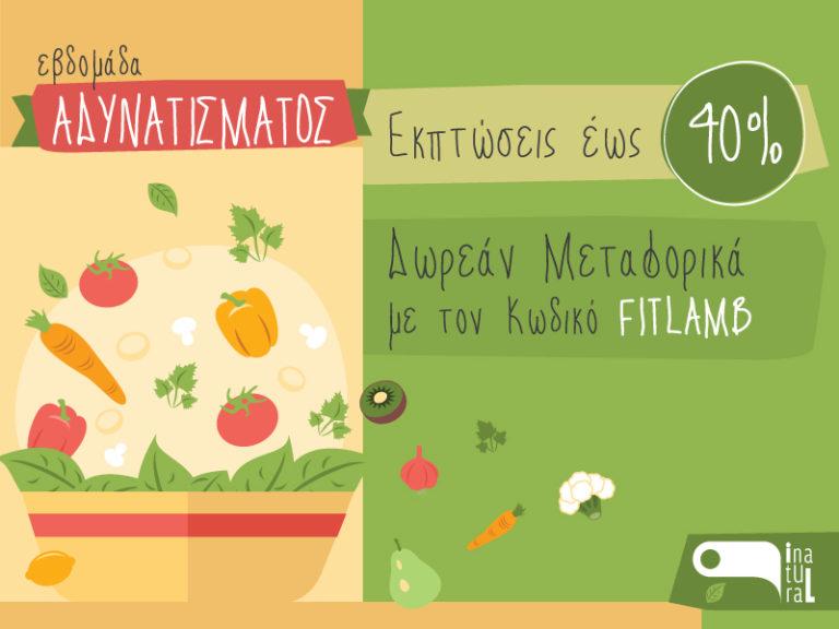 Μήπως το παρακάνατε με το φαγητό φέτος το Πάσχα; | vita.gr
