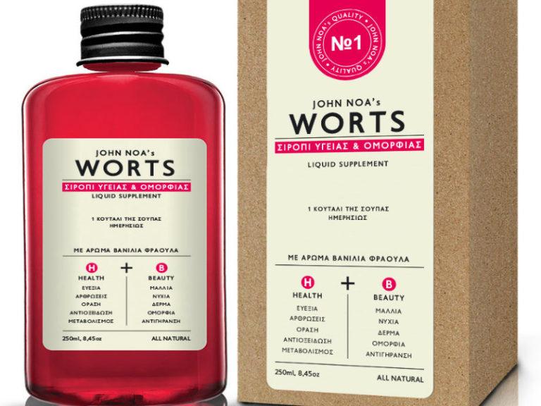 Ο Joan Noah παρουσιάζει το σιρόπι υγείας και ομορφιάς Worts | vita.gr