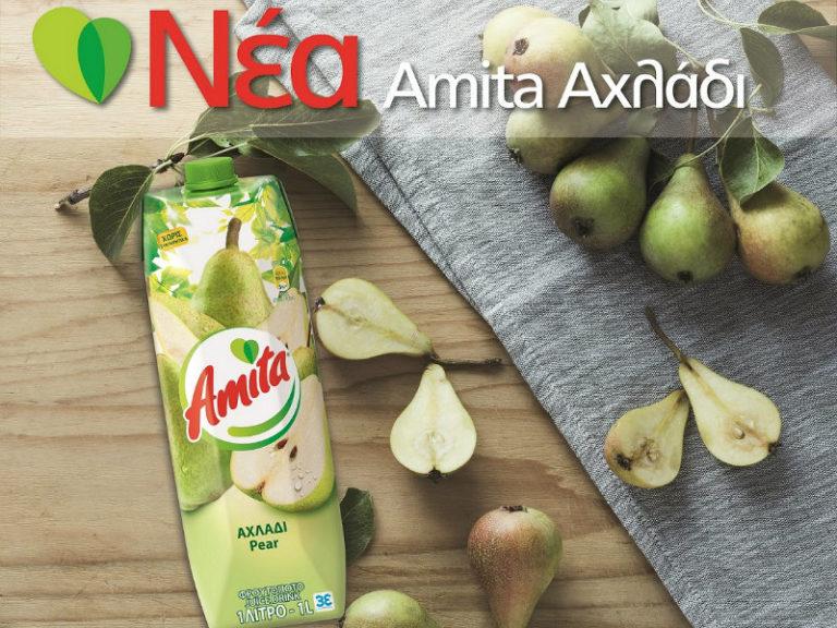 Στιγμές απόλαυσης με τη νέα Amita Αχλάδι | vita.gr