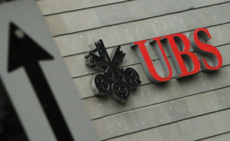 Στοιχεία για 200 μεγαλοκαταθέτες κατέσχεσαν οι οικονομικοί εισαγγελείς από τα γραφεία της UBS στην Αθήνα   vita.gr