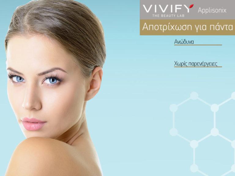 Applisonix: Αποτρίχωση ακόμη και για τις λευκές τρίχες στα VIVIFY | vita.gr