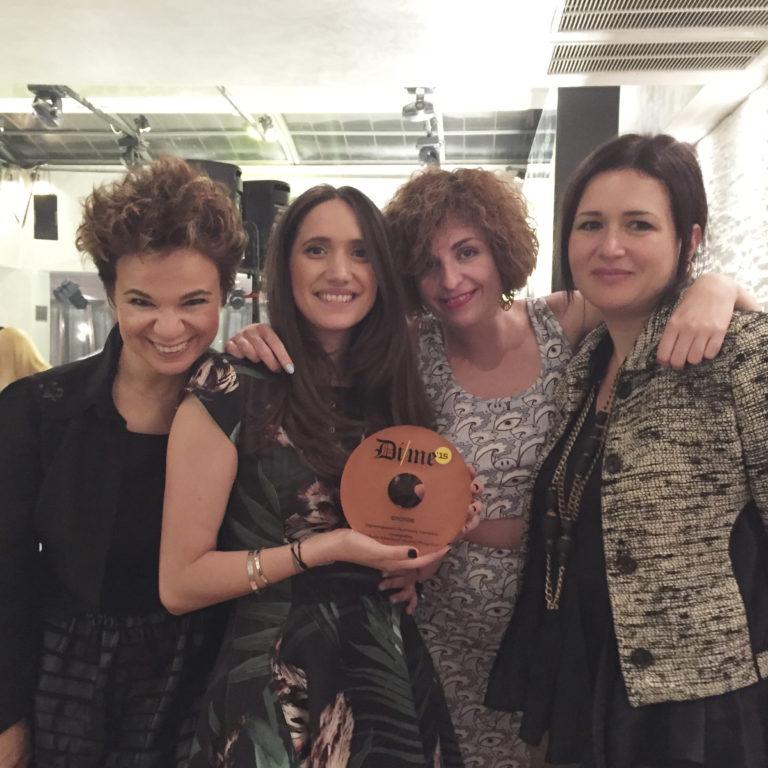 4 βραβεία για τον ΔΟΛ | vita.gr