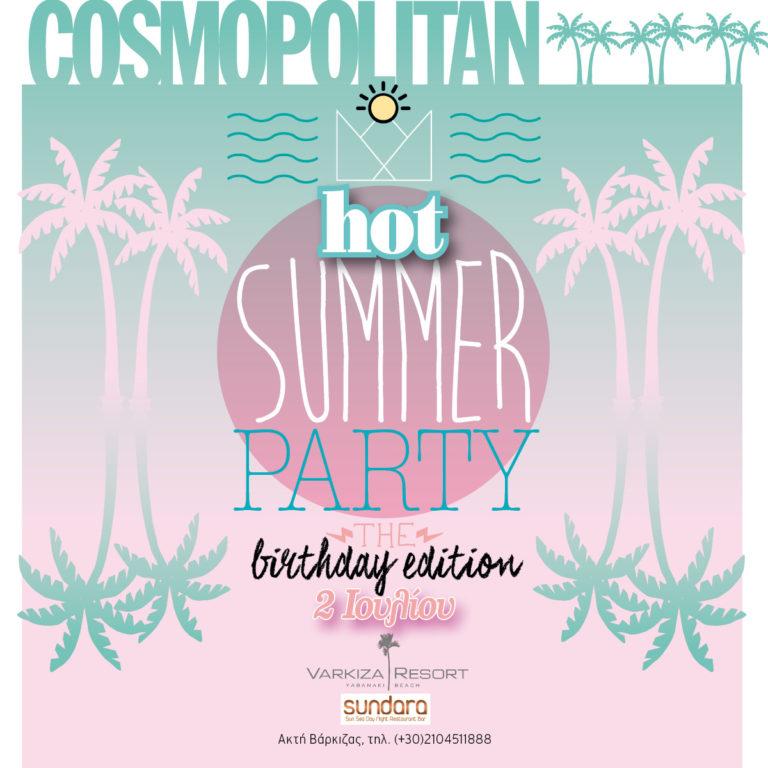 Μη χάσετε το beach party του Cosmopolitan | vita.gr