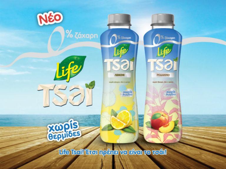 Νέα σειρά Life Tsai 0% ζάχαρη! Χωρίς ζάχαρη, όλη η γεύση! | vita.gr