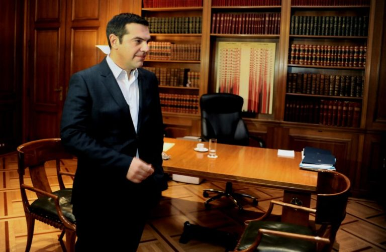 Tο Σάββατο το μεσημέρι η σύσκεψη των πολιτικών αρχηγών | vita.gr
