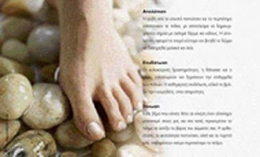 Όμορφα βήματα | vita.gr