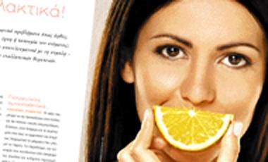 Φροντίστε το στόμα σας εναλλακτικά! | vita.gr