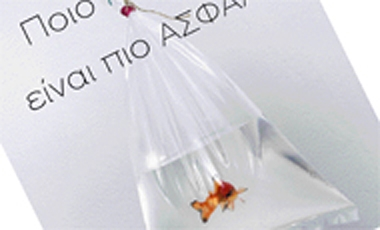 Ποιo πλαστικό είναι πιο ασφαλές; | vita.gr