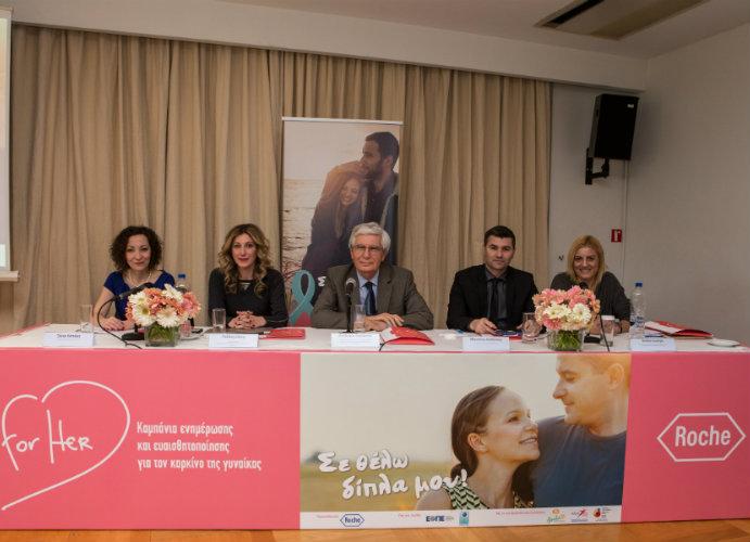 Η Roche και φέτος στο πλευρό των γυναικών με την καμπάνια «for HER» | vita.gr