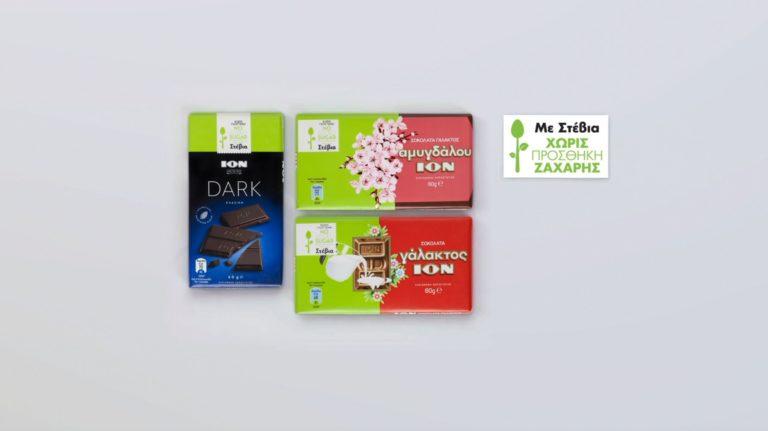 Δοκίμασες τις νέες σοκολάτες ΙΟΝ Στέβια; | vita.gr