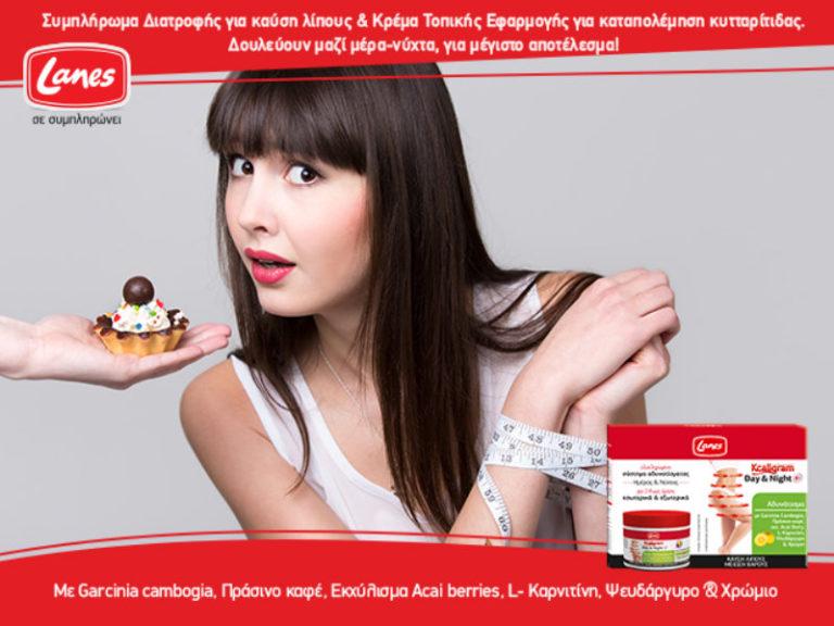 Πασχαλινές ατασθαλίες; Με το νέο Kcaligram θα τα «χάσεις»! | vita.gr