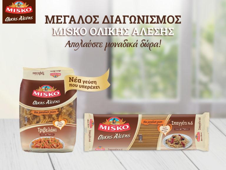 MISKO Ολικής Άλεσης | vita.gr