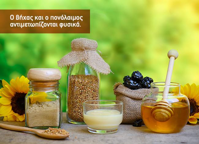 Φυσικό σιρόπι για το βήχα | vita.gr