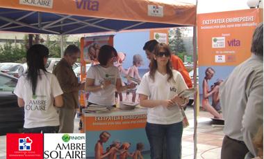 Απόλαυση στον ήλιο, υγεία στην επιδερμίδα   vita.gr