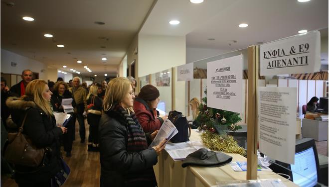 Οι φόροι γίνονται πλέον φέσια – στα όρια τους οι έλληνες φορολογούμενοι | vita.gr