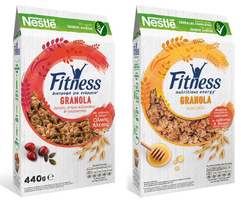 Νέα FITNESS Granola | vita.gr