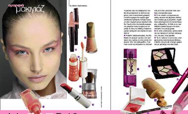 Μακιγιάζ: Με ροζ διάθεση | vita.gr