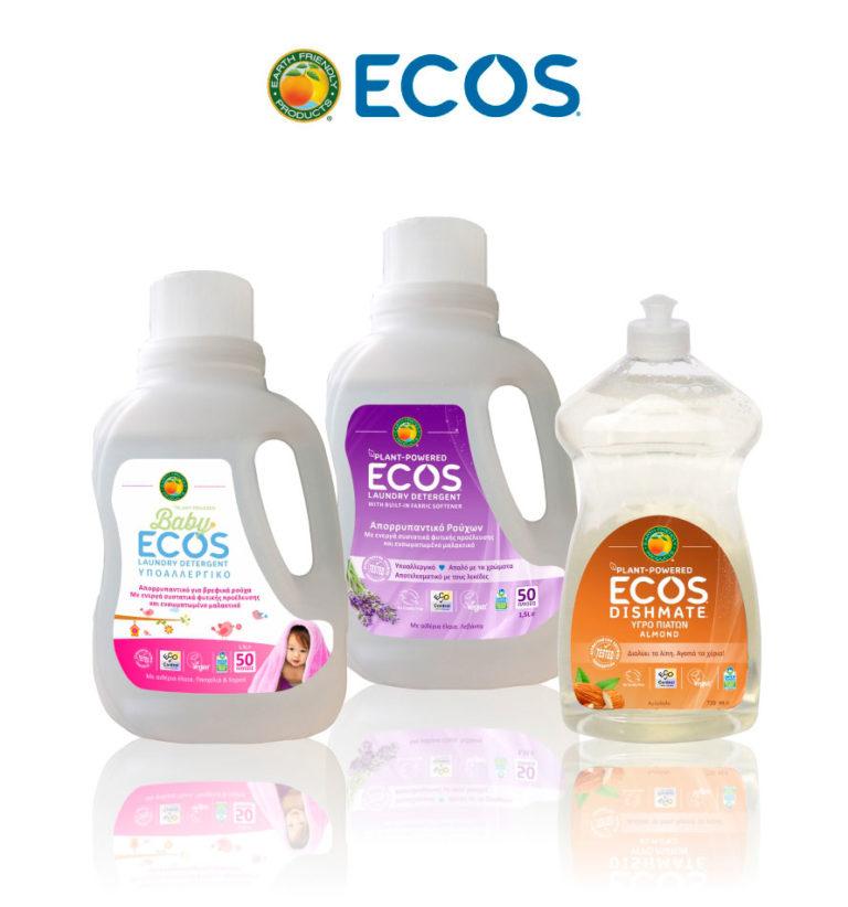 ECOS: Τα Νο 1 πράσινα απορρυπαντικά σε πωλήσεις στις ΗΠΑ  παράγονται πλέον και στην Ελλάδα. | vita.gr