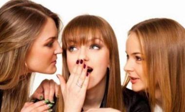 Κουτσομπολιό μέσω e-mail | vita.gr