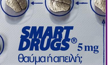 Smart Drugs: Θαύμα ή απειλή; | vita.gr