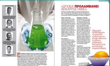 Φάκελος – Καρκίνος: Είμαστε στην αρχή του τέλους; Πρόληψη, διάγνωση, θεραπεία | vita.gr
