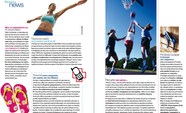 Fitness News | vita.gr