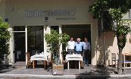Ψαροταβέρνα «Παπαϊωάννου» | vita.gr